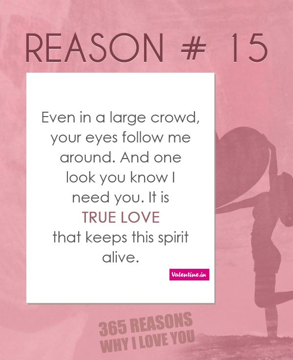 Reasons Why I Love You 15 Quotes Why I Love You Reasons Why I