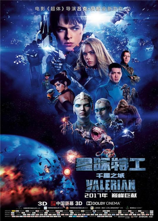Valerian And The City Of A Thousand Planets 2017 D Luc Besson To Hear The Show Tune In To Http Thenextreel Planet Movie Movie Posters New Movie Posters