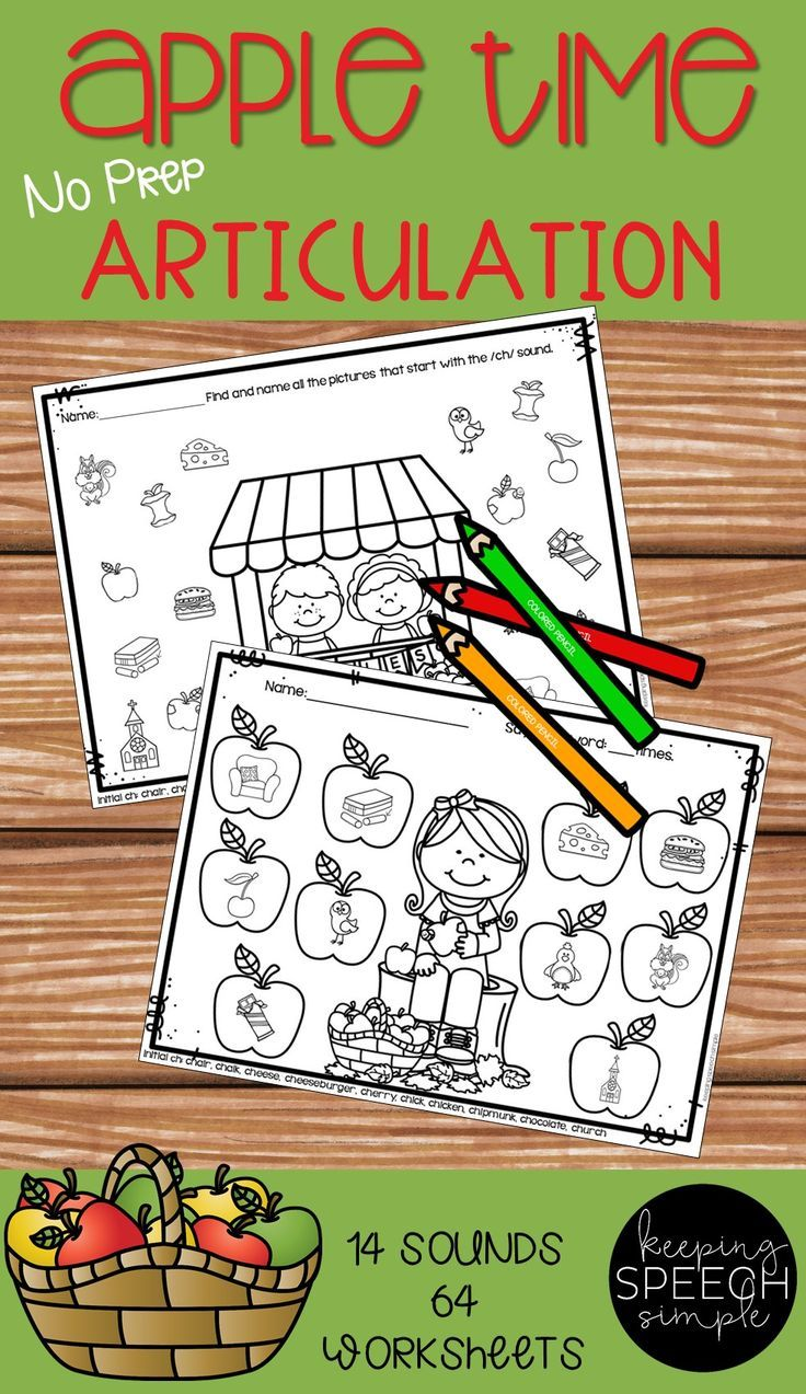 Apple Time Speech - No Prep Articulation Worksheets for Fall ...