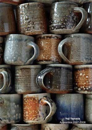 Studiopottery.co.uk Archive : Adopt a Potter. Maze Hill Pottery.