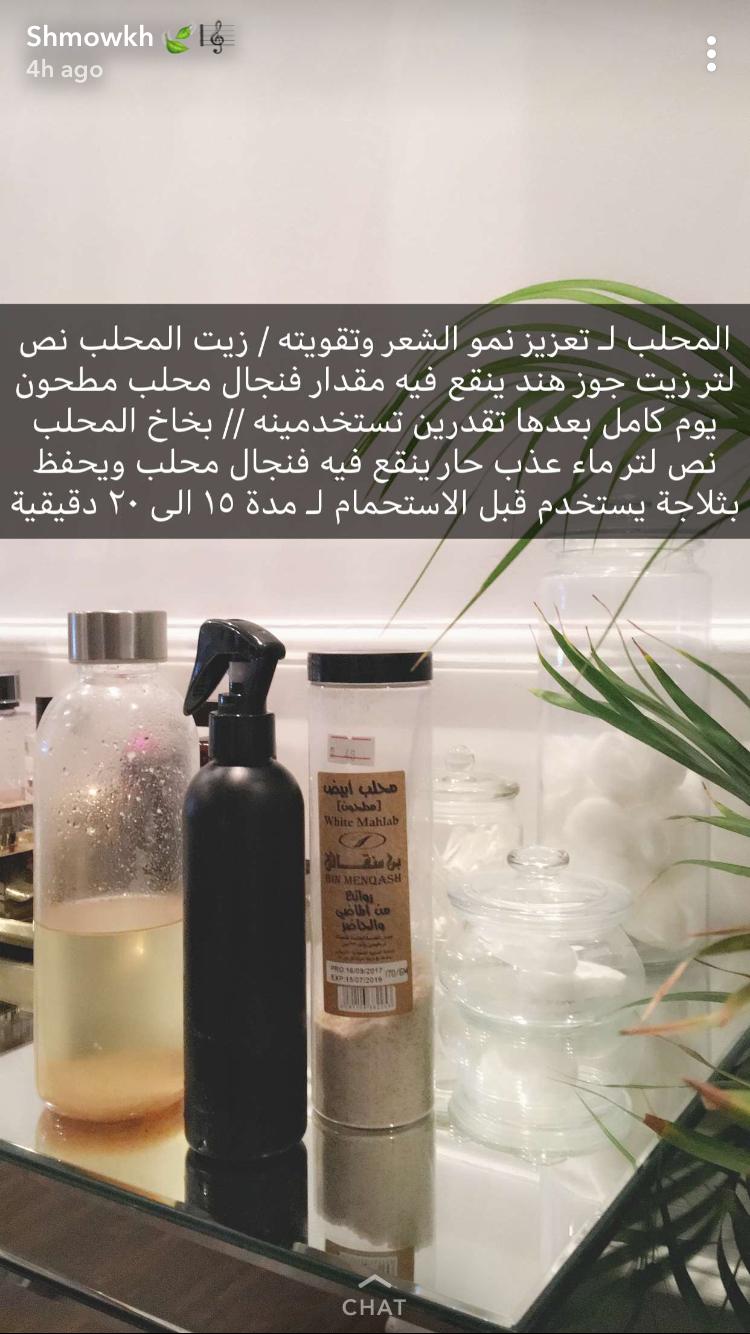Pin By Inoofn On وصفات تنظيف وعناية Hand Soap Bottle Soap Bottle Soap
