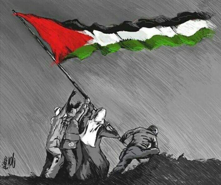 سيبقى علم فلسطين يرفرف عاليا Palestine Art Palestine Flag Palestine