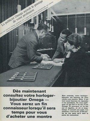 1965 Omega(1/2)
