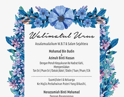 Check Out New Work On My Behance Portfolio Wedding Invitation Card Http Be Net Gallery 41397 Wedding Cards Wedding Invitation Cards Wedding Card Messages