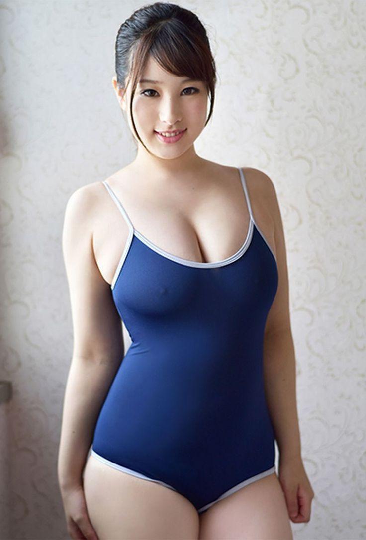 Magnifique japonais sexe
