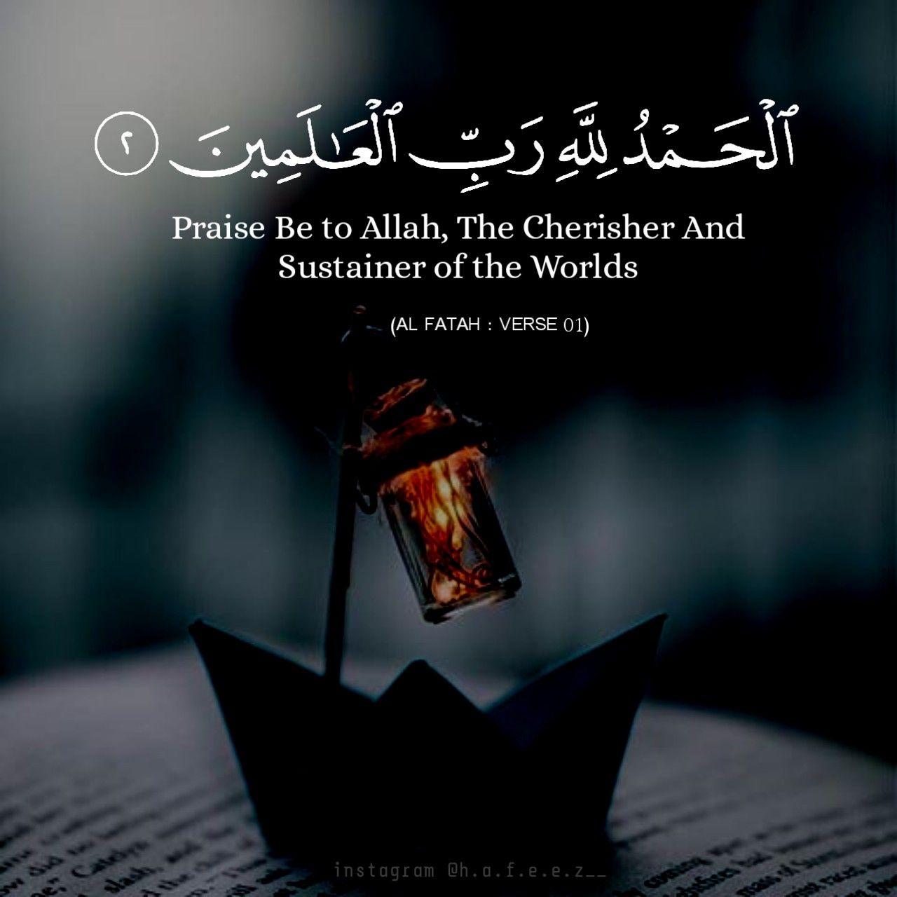 Pin By تدبروا القرآن الكريم On Muslim Quotes Quran Verses Islamic Teachings Quran Quotes