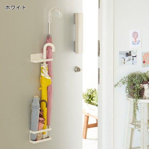 マグネット式アンブレラスタンド アンブレラ 傘立て 玄関ドア