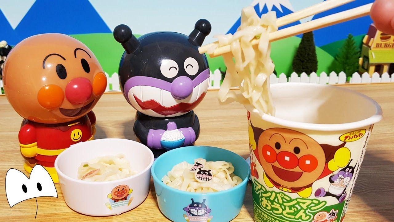 アンパンマン アニメ&おもちゃ 腹ペコのアンパンマンとバイキンマン 美味しい うどんを召し上がれ!顔のかまぼこが入ってるよ!Miniature ...
