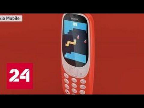 Вести.net: возвращение легенды Nokia 3310 и первый Lenovo Moto - YouTube