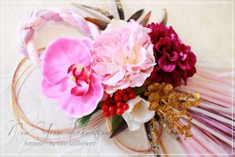 Artificial Flower Decoration of the New Year | Artificial Flower ...