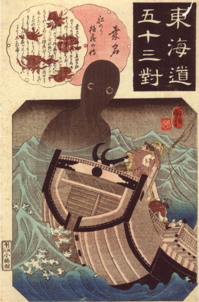 "From wikipedia: ""Utagawa Kuniyoshi (Japanese: 歌川国芳) (1797-1861) was one of the last great masters of the Japanese ukiyo-e style of woodblock prints and painting and belonged to the Utagawa school."""