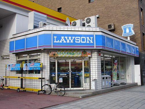 Image result for lawson's in Japan pics