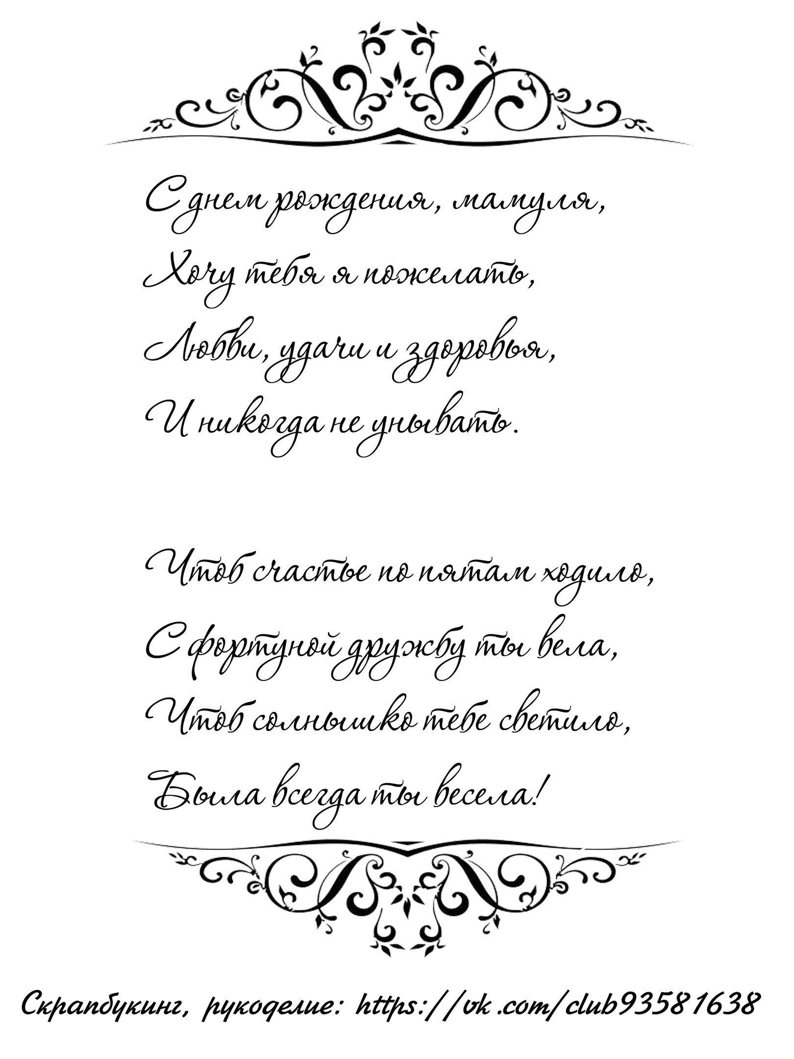 Поздравления с днем рождения на татарском языке