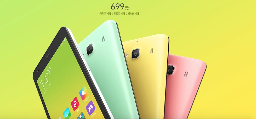 Xiaomi Redmi 2 is here