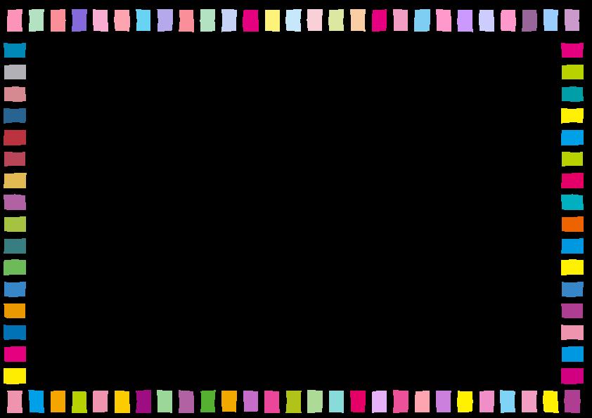 カラフルなクタイルのフレーム 枠 フレーム 無料 フレーム 誕生日の壁紙