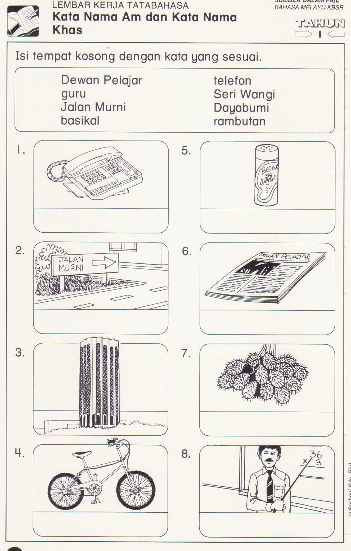 Image Result For Latihan Kata Nama Kindergarten Math Worksheets