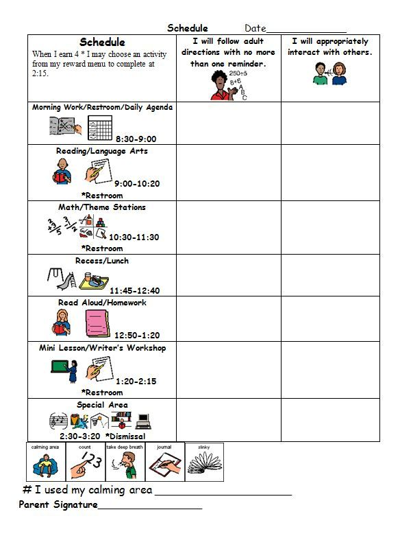 Daily Schedule Example 2 Target Skills Special Education
