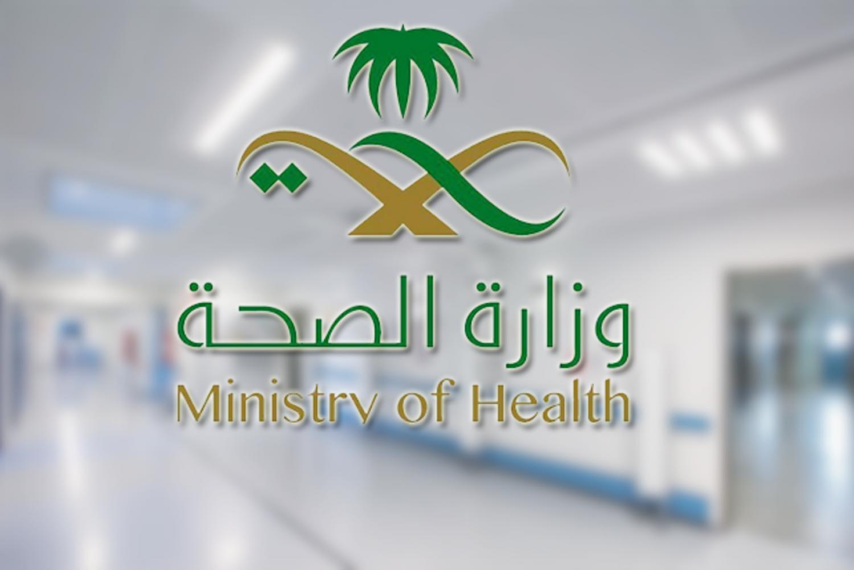 تعميم هام بشأن تجديد عقود الأجانب العاملين بالوظائف الصحية في المملكة Https Ift Tt 3gx2mbd Https Ift Tt 2zjcmdv Health Ministry Saudi Arabia Medical Leave