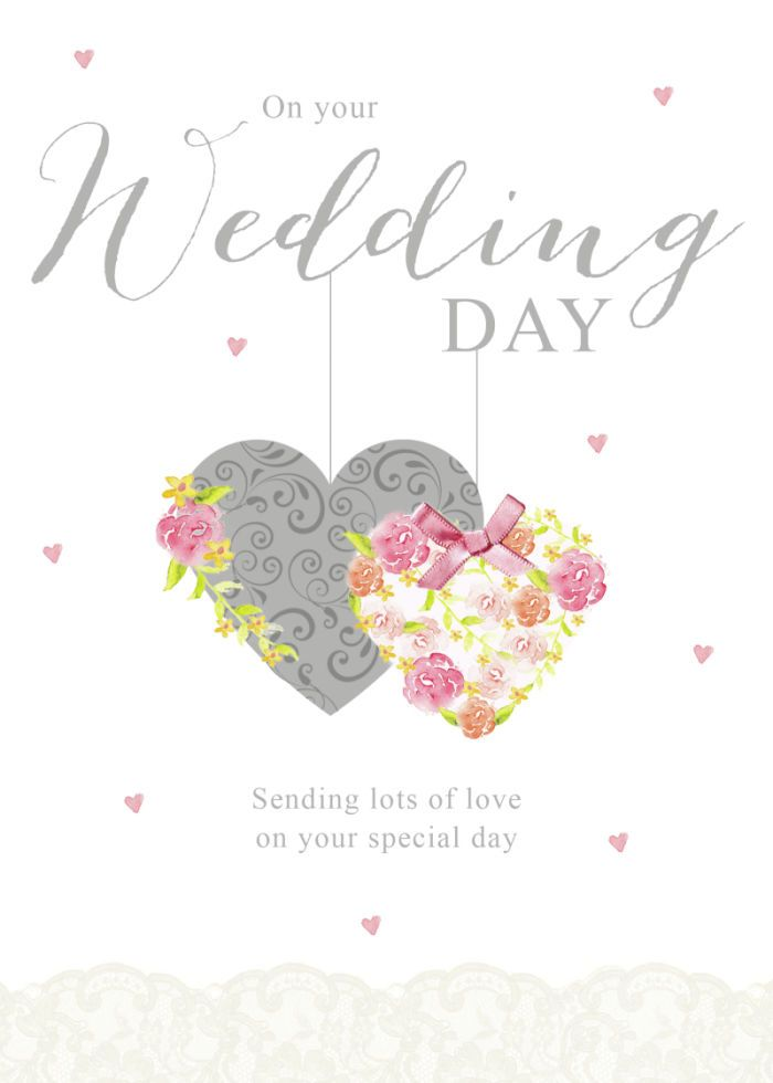 Lizzie Preston Lpr Wedding Day Happy Wedding Day Wedding