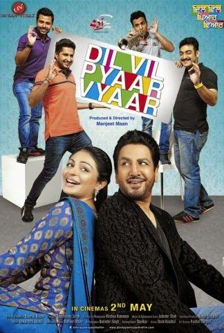 Dil Vil Pyaar Vyaar (2014) Punjabi Movie   indian movies