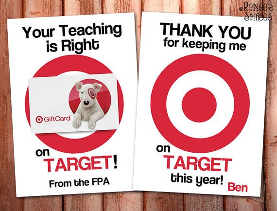 Personalized Printable Gift Card Holder For Teacher