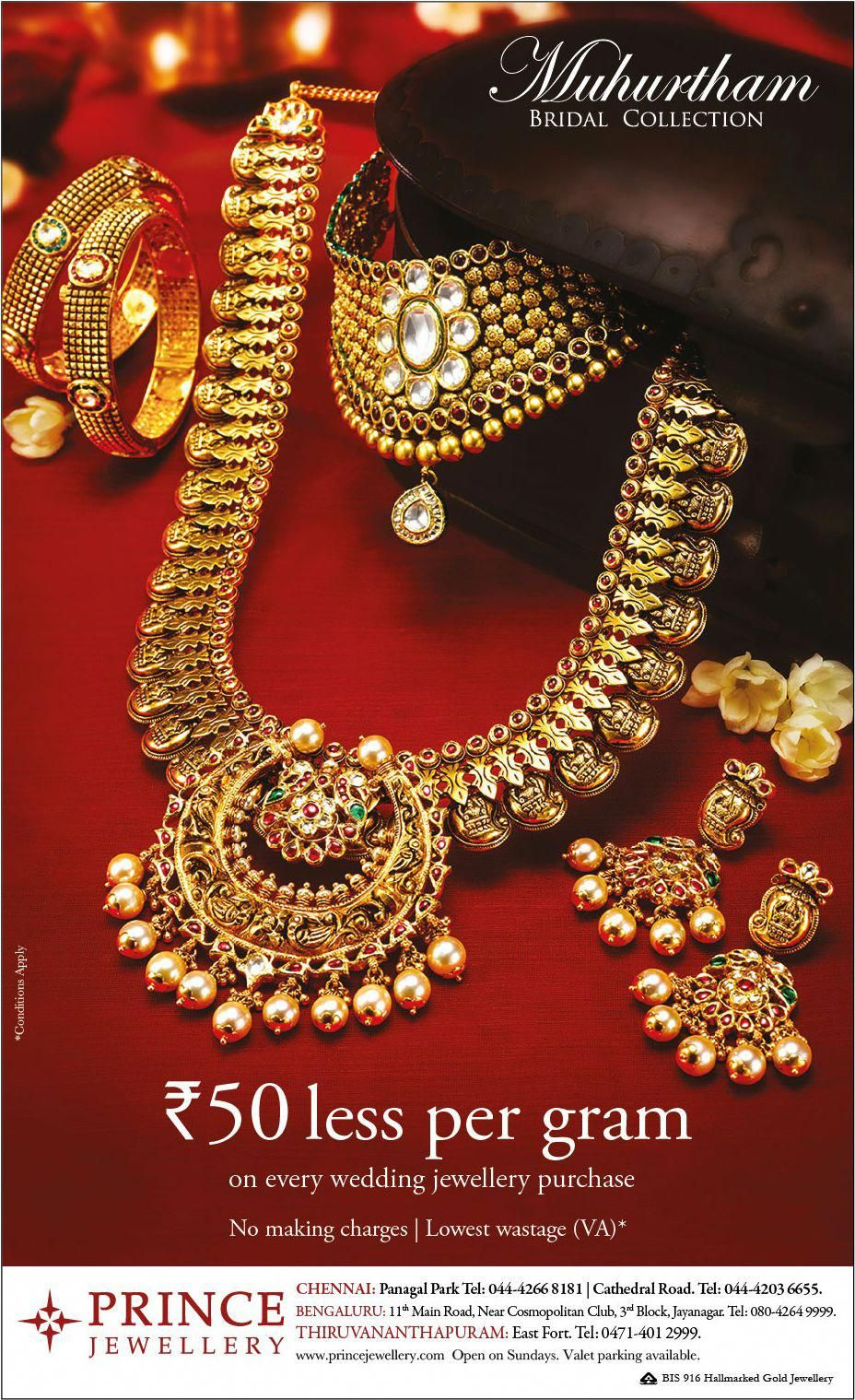 Prince Jewellery Muhurtham Bridal Collection Rs 50 Less Per Gram On Every Wedding Je Bridal Necklace Designs Beautiful Gold Necklaces Gold Jewelry Fashion