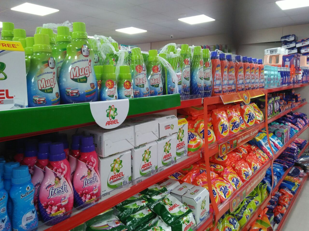 Mugi Homecare Products The King Of Cleaning Mugi Homecare