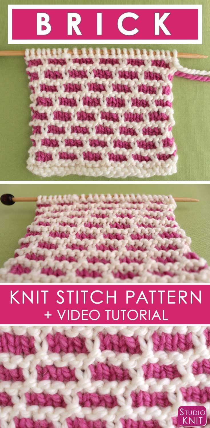How to Knit the BRICK Stitch with Free Pattern and Video   Tejido ...