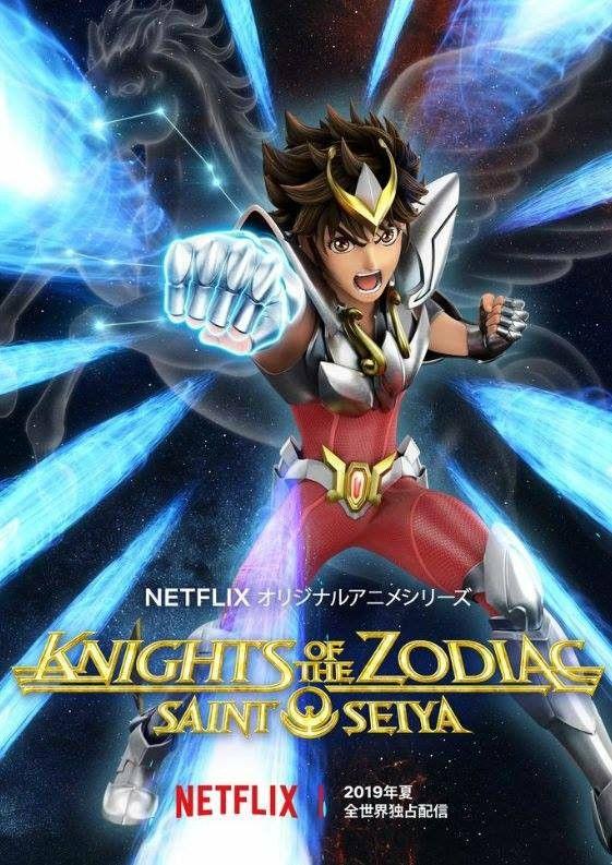 Pin de Helpful Knight em CDZ trash Cavaleiros do zodiaco