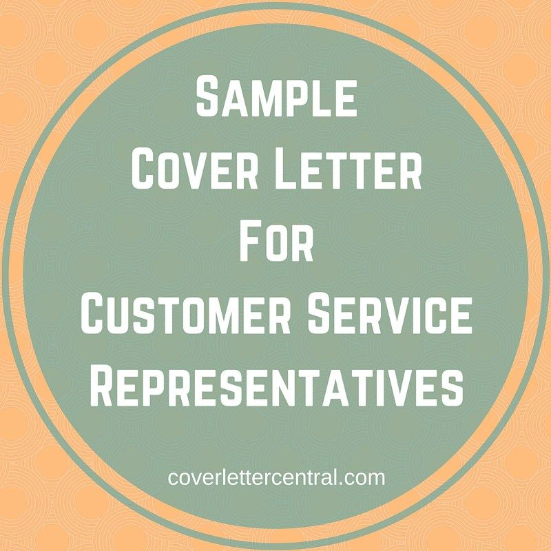 Cover letter sample for csr cover letter sample cover