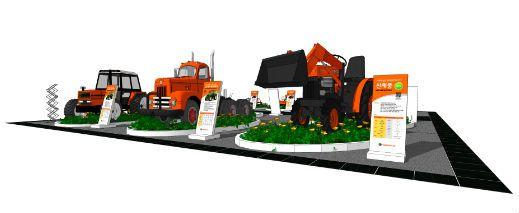 농기계박람회 - Google 검색