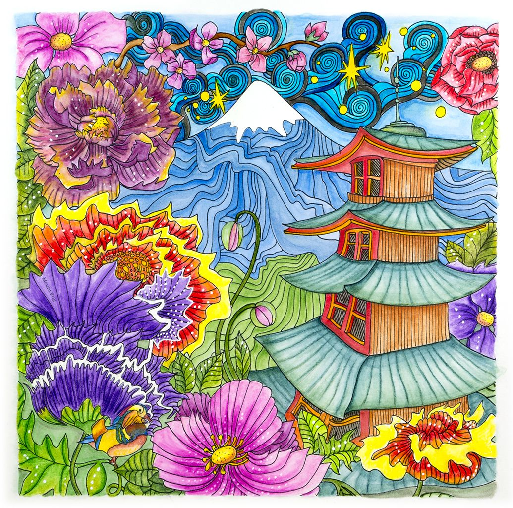 Th the magical city colouring in book - Mt Fuji From Lizzie Mary Cullen Book Magical City Colored By