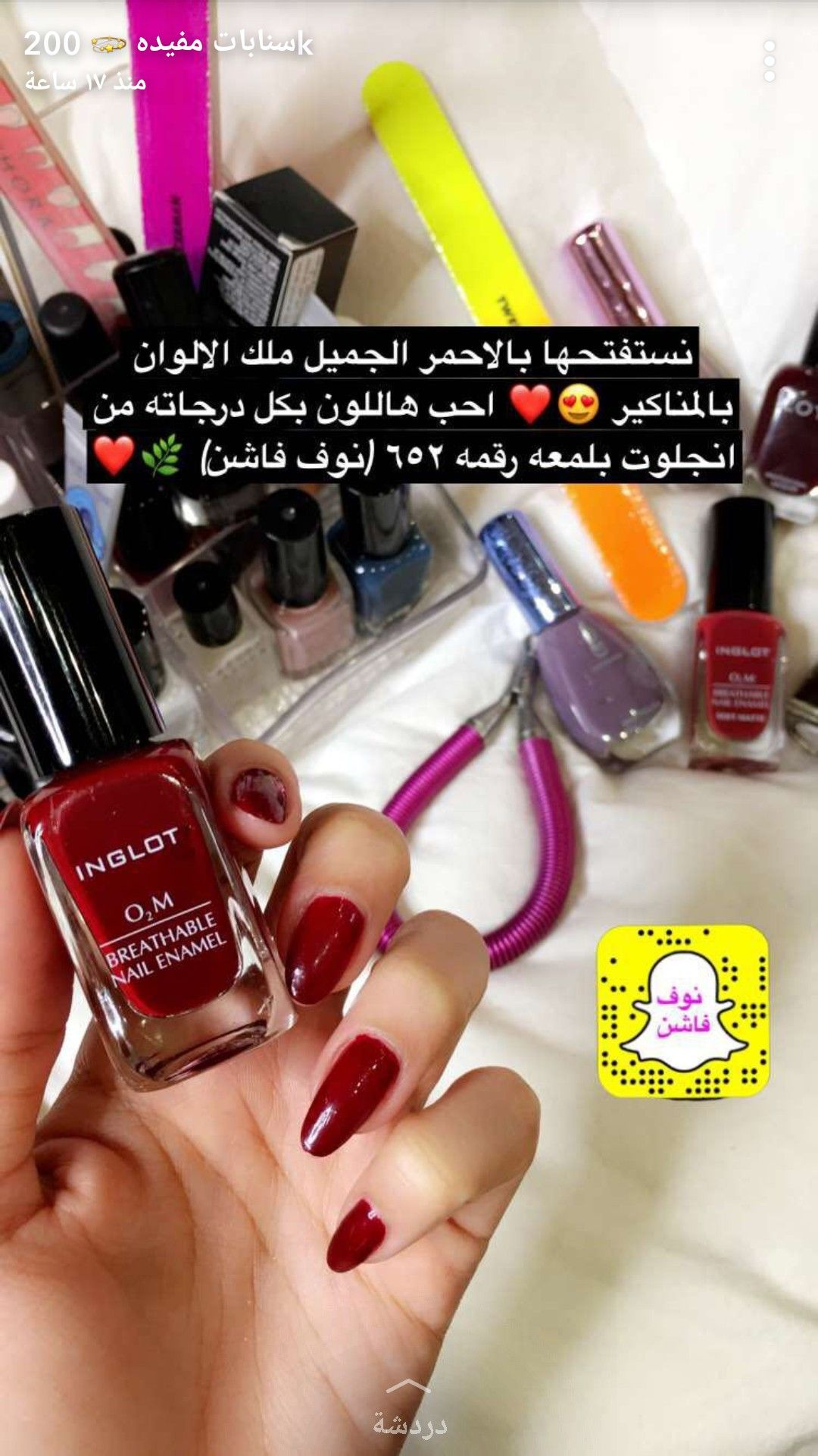 Pin by وهم on fashion موضه Makeup kit essentials, Dream