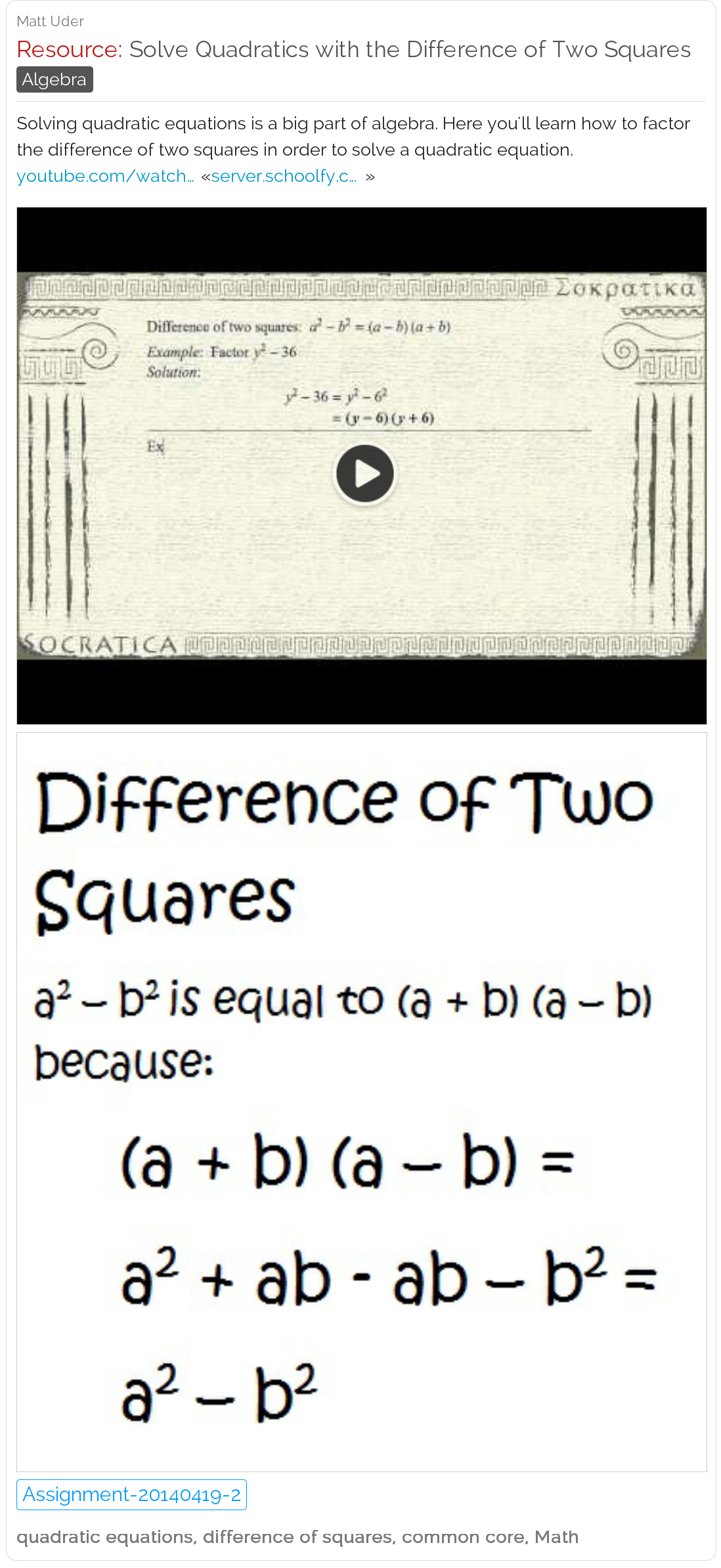 Solve Quadratics With The Difference Of Two Squares