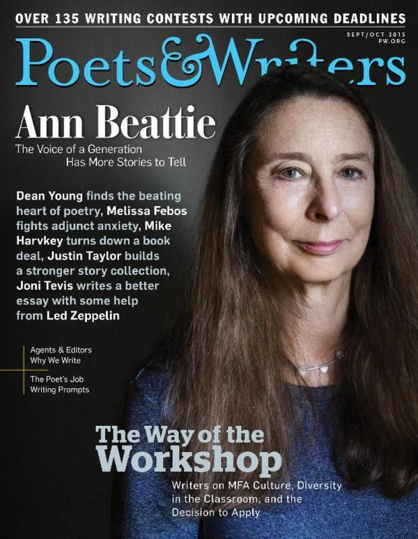 September/October 2015 | Poets & Writers Magazine | MFA Guide Issue, featuring Ann Beattie