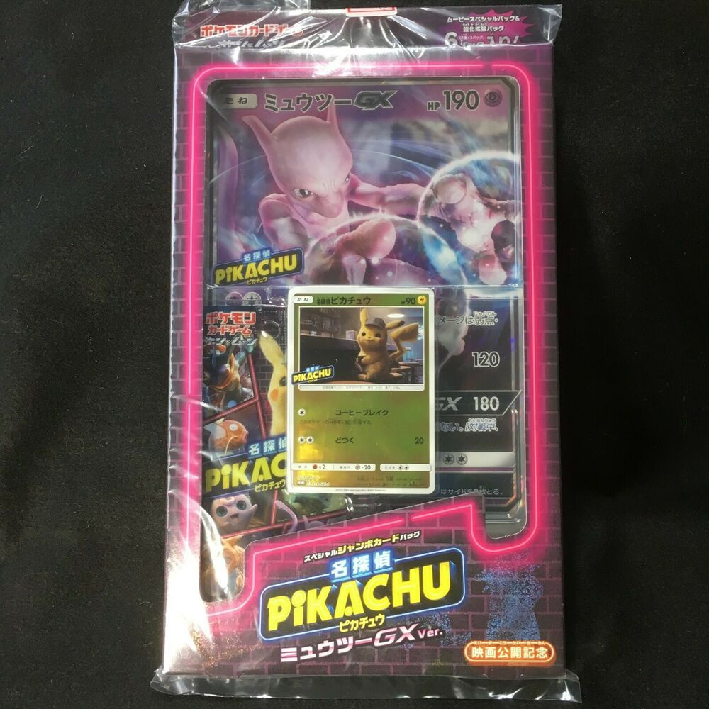 Pokemon Movie Detective Pikachu Promo Mewtwo Gx Special Jumbo Card