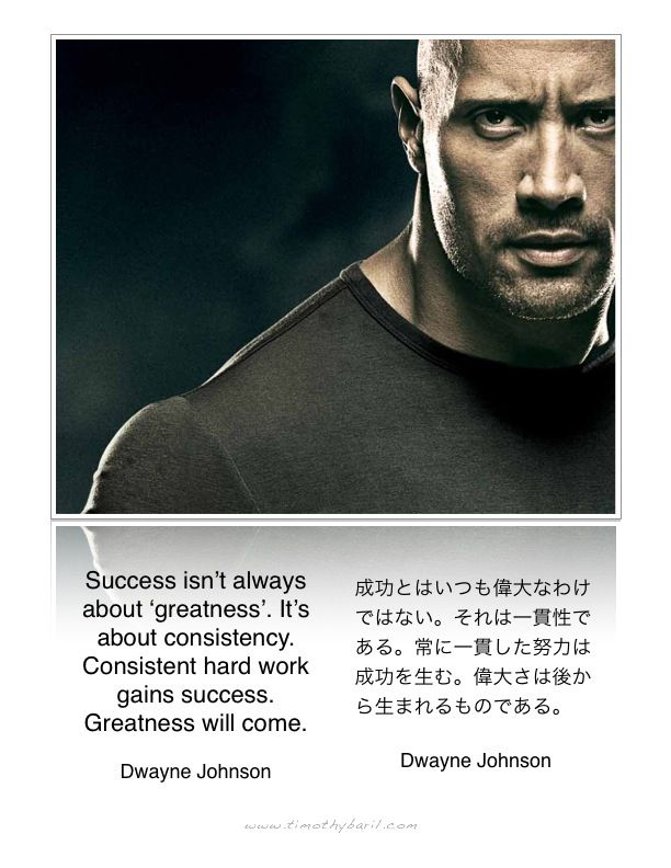 This poster was originally created for English as a Second Language (ESL) learning tool for students in Japan. The kanji characters included are Japanese. I've put them online so that others may share them as well. I hope this wisdom will be both inspiration and motivation for you, as well as teachers and students around the world. Enjoy and share! Wisdom and Quotes - Inspiration and Motivation - 77