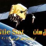 تردد قناة Satellites