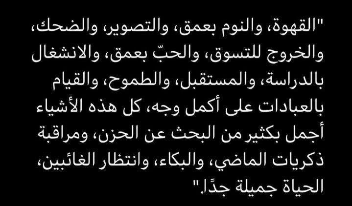 اي والله Positive Quotes Cool Girl Pictures Lettering