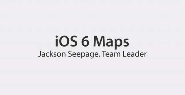 iOS 6 Maps: an Explanation From Apple #techgadgets #mostamazinggadgets