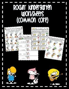 Awesome Kindergarten worksheets! Sight words, long vowels, cvc words, and beginning sounds practice! http://bit.ly/HtyzCe