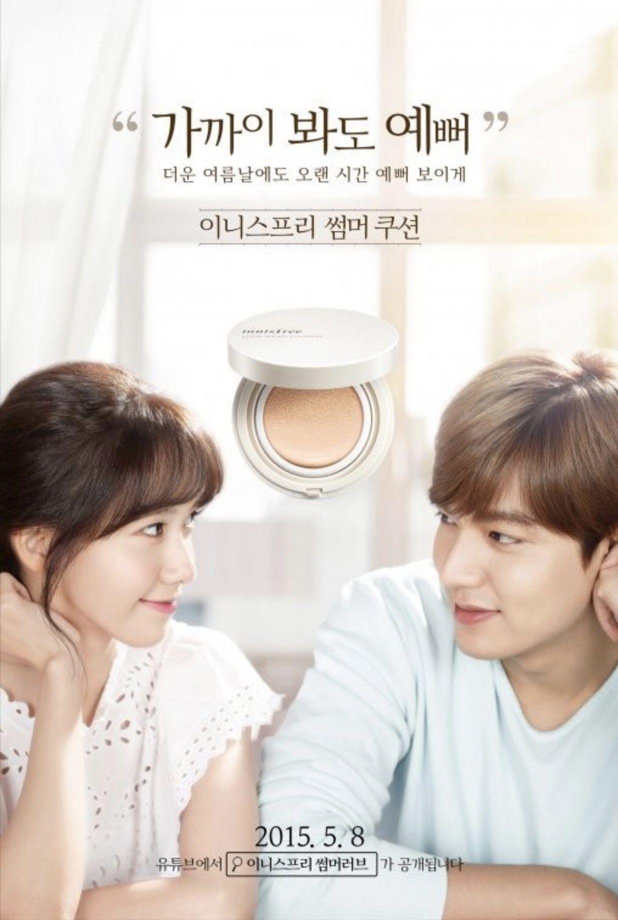 Summer Love | Kawaii: Drama List  in 2019 | Drama korea, Korean