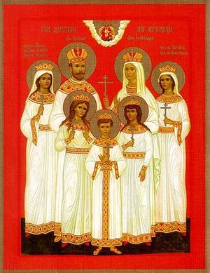 Archpriest Alexander Shargunov. Miracles of the Royal Martyrs / OrthoChristian.Com