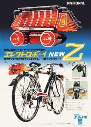 「フラッシャー 自転車」の画像検索結果