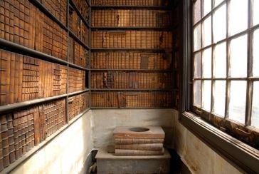 Ons Boekentoilet 1 van de 5 opvallendste toiletten van Antwerpen | Herita - Vlaamse erfgoedorganisatie