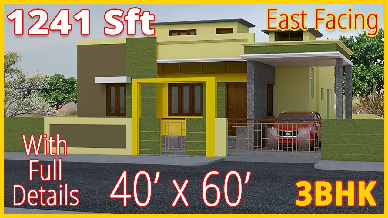 HOUSE PLAN 1241SFT 40' X 60' 3BHK EAST FACING