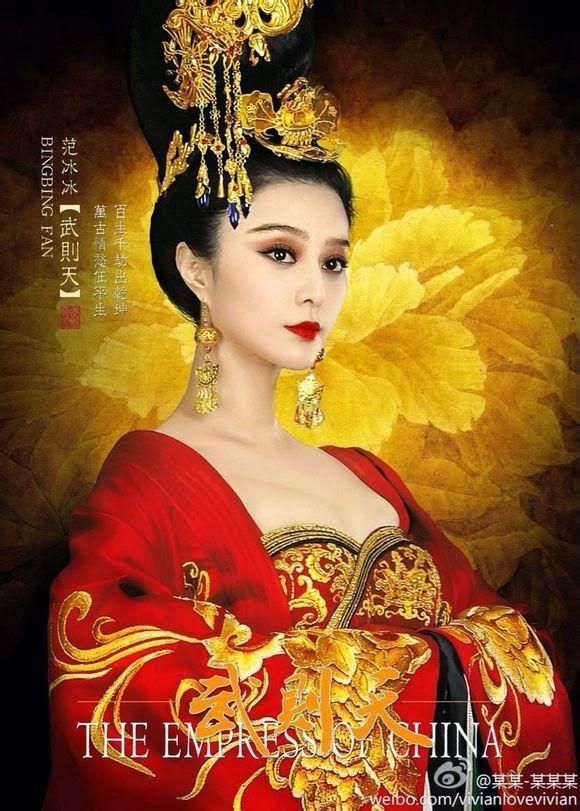 ผลการค้นหารูปภาพสำหรับ fan bingbing the empress of china