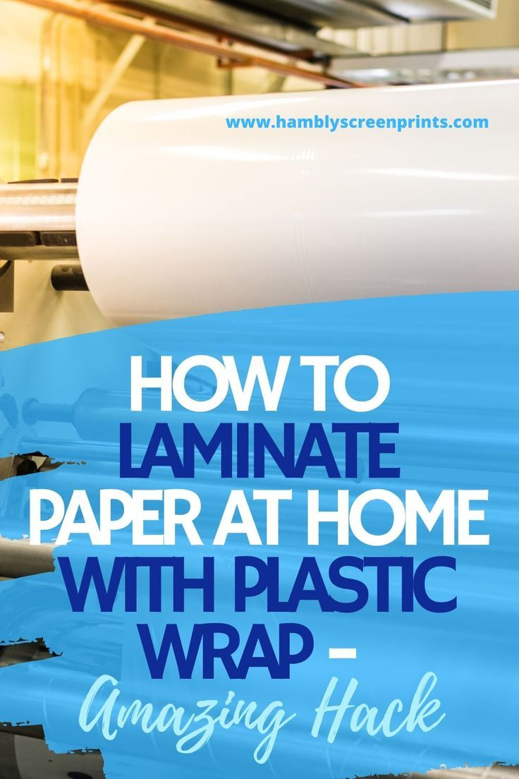 How to laminate paper at home with plastic wrap diy