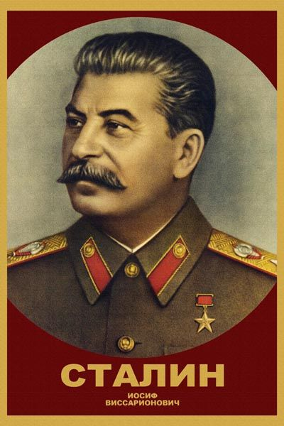 "Постер ""Сталин Иосиф Виссарионович, портрет 1951 года ..."