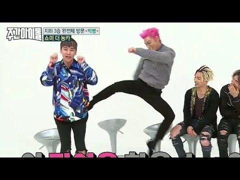 170111 Bigbang Kiyomi battle _Seungri Win @ Weekly Idol Ep